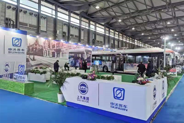 Sunwin Buses On Display at 2020 Shanghai International Bus Exhibition