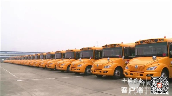 75 Units Dongfeng Chaolong School Buses to Arrive in Mongolia for Operation