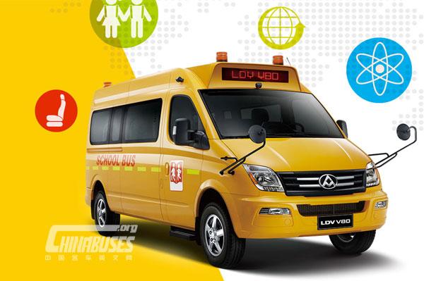 SAIC Maxus School Bus
