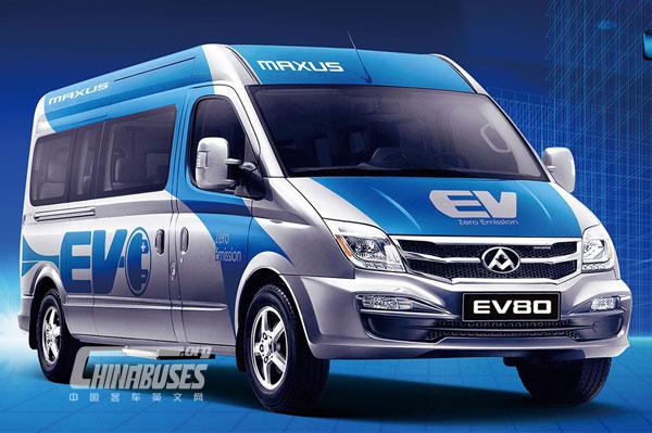 SAIC Maxus Electric Bus EV80