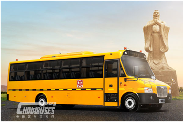 Shangrao School Bus+YC45150-30