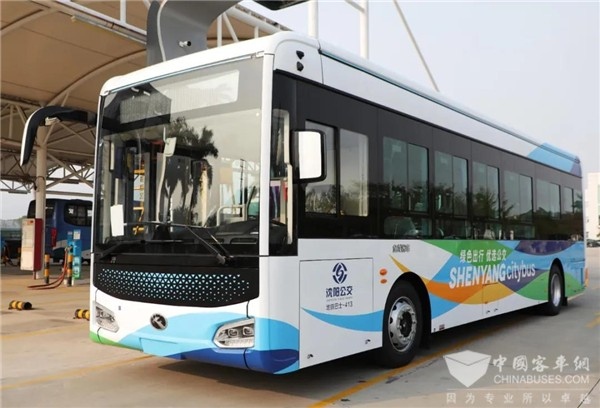 76 Units King Long Electric City Buses Add New Colors to Urban Scenery