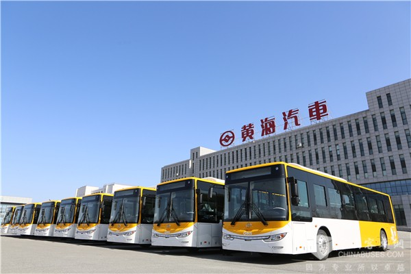 Huanghai New Energy Buses Continue to Strengthen Their Presence in South Korea