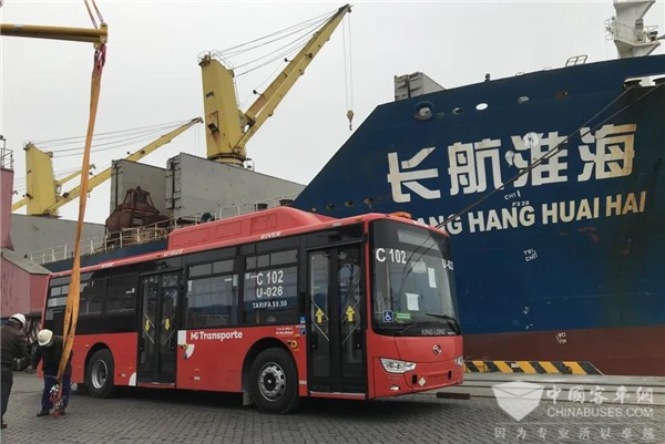 166 Units King Long Customized Natural Gas Powered City Buses to Arrive in Mexico for Operation