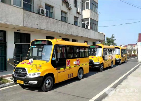 Ankai High Quality School Buses Safeguard Children's Travel to/from Schools