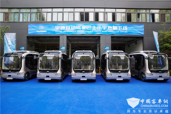 Yutong Bus Sales Volume Reached 3,459 Units in April