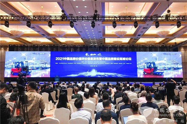 Weichai's Brand Value Jumped by 41.5%, Reaching 60.825 Billion RMB in 2021