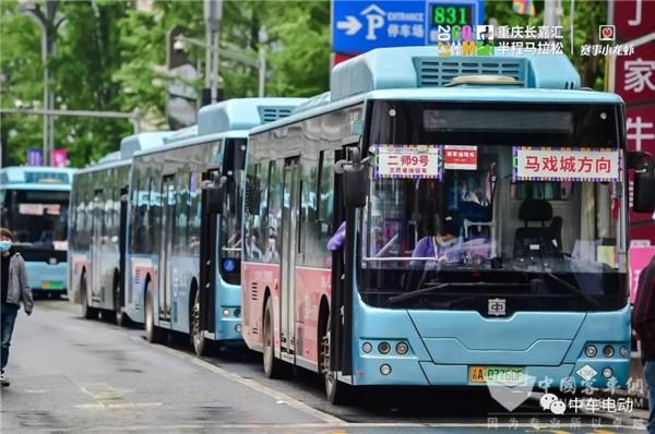 CRRC Electric Buses Serve Yangtze River Half Marathon in Hubei