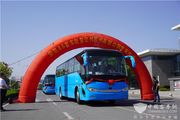 Ankai Bus Continues to Strengthen its Presence in Suzhou