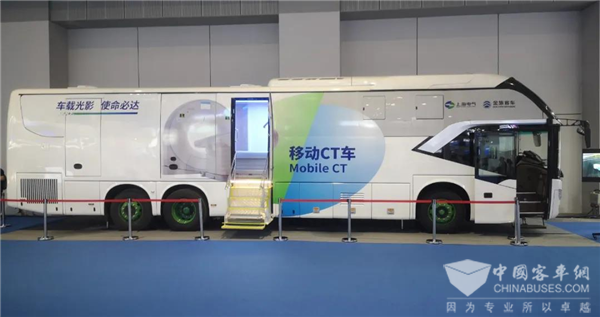 Golden Dragon 13.2-meter CT Bus Officially Makes its Debut in Shanghai