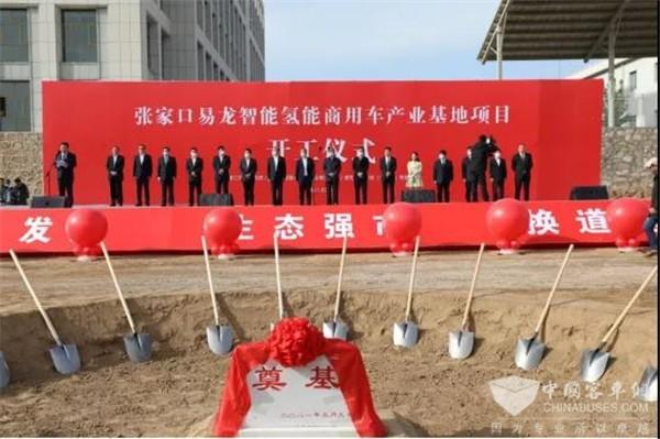King Long's Hydrogen Powered Commercial Vehicle Production Base Starts Construction in Zhangjiakou
