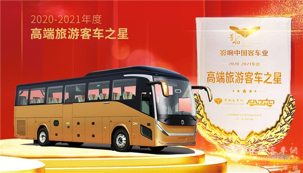 Zhongtong Buses Continue to Grow in Popularity in All Market Sectors