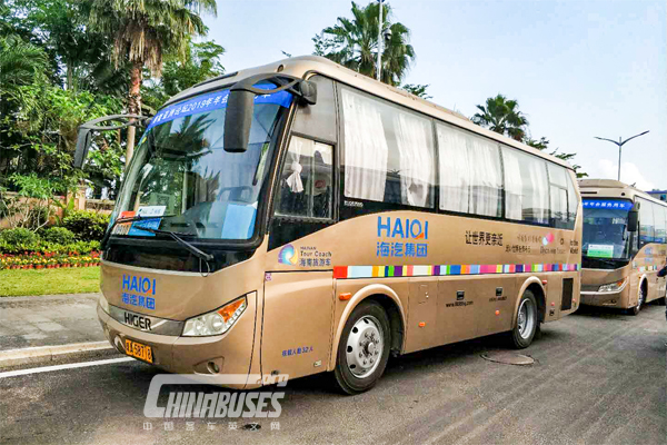 Higer Bus Has Served Boao Forum For 12 Years