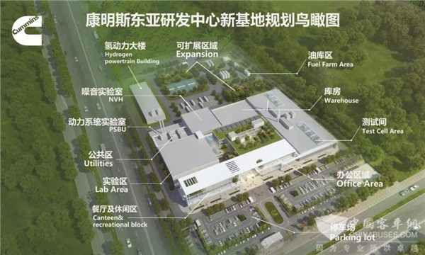 Cummins Hydrogen Energy Engineering Center Starts Operation in Wuhan,China