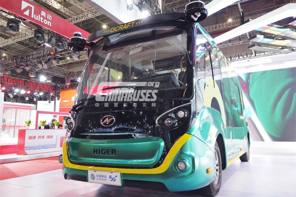 Higer Customized Autonomous Driving Bus Made Stunning Appearance at Shanghai International Auto Show