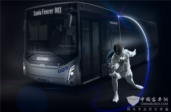 Scania Higer Fencer F1 Bus Officially Makes its Debut in UK