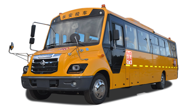 Changan K01 School Buses Provide Safer and More Comfortable Travel for School Children
