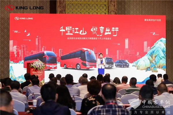 King Long Officially Releases Comprehensive Tourist Transportation Solutions