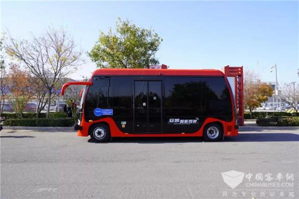 Ankai Taps the Huge Potential of Autonomous Driving Bus Market