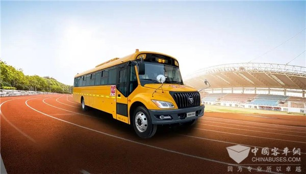 Foton AUV Rolls Out Generation School Buses with Higher Safety Standards