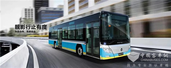 Foton AUV Makes Breakthroughs in Losing Weight for Buses