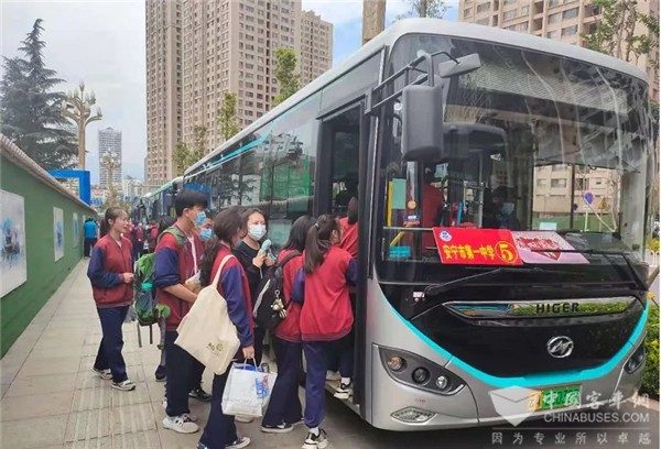 Higer Buses Serve Students Taking College Entrance Examinations Across China