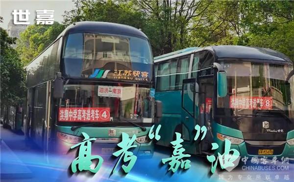 zhongtong061002
