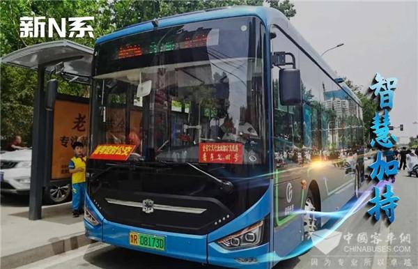 zhongtong061001