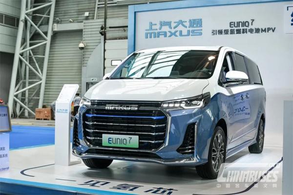 Dominic Barton, Canadian Ambassador to China Speaks Highly of SAIC Maxus Hydrogen Fuel Cell MPV EUNIQ 7