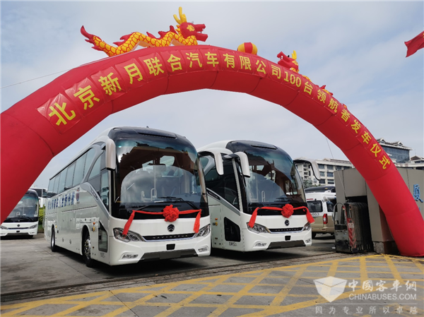 Golden Dragon Deepens its Cooperation with United Crescent