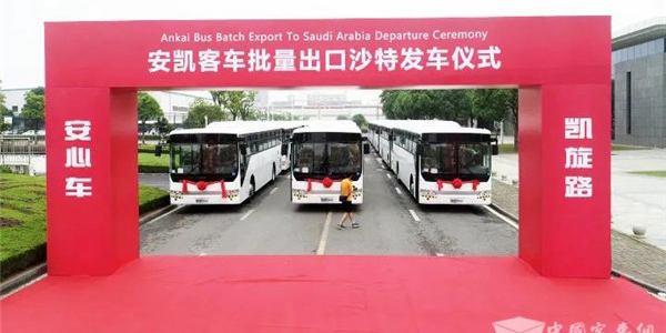 Ankai Officially Delivers a Batch of Buses to its Customer in Saudi Arabia