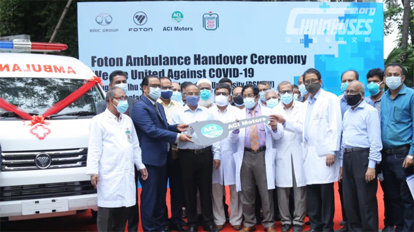 Foton Donates View Ambulances to Help Bangladesh to Fight Against COVID-19