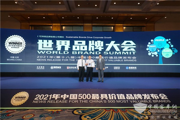 Higer's Brand Value Exceeds 57 Billion RMB in 2021