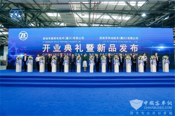 ZF Commercial Vehicle Jiaxing Production Base Starts Operation