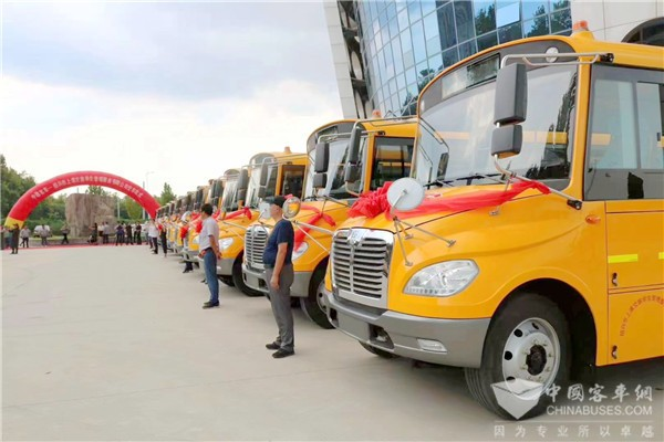 Zhongtong School Buses Oversees Children's Travel Safety