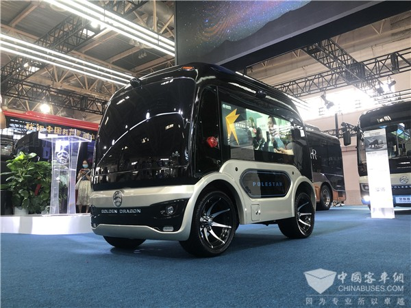 Golden Dragon Polestar Series Buses on Display at China International Exhibition on Buses, Trucks and Components