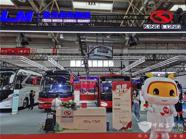 King Long Displays New Buses at 2021 China International Exhibition on Buses, Trucks and Components