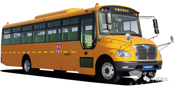 Zhongtong School Buses Committed to Children's Travel Safety Protection