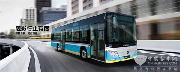 Foton AUV BJ6123 City Bus Makes Travel More Convenient for Passengers