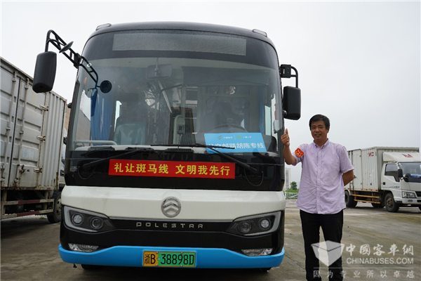 Golden Dragon Polestar City Buses Usher in A Brand New Era for Suburban Public Transport