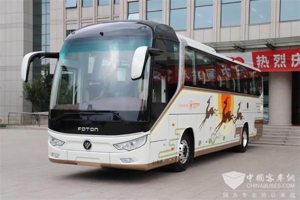 Foton AUV BJ6122 Intercity Buses Fully Prepared for the Summer Travel Season