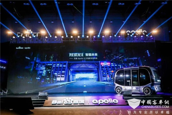 King Long and Baidu Jointly Roll Out New Generation of Apollo Autonomous Driving Bus