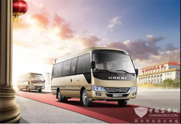 Ankai Creates More Comfortable and Refreshing Traveling Environment for Passengers