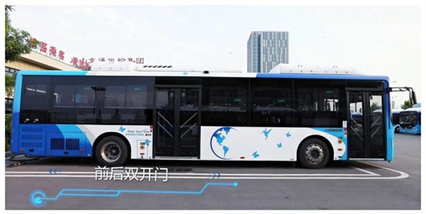 Zhongtong Fashion City Bus Creates More Travel Comforts for Passengers