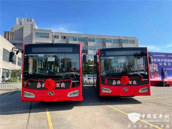 King Long Carbon-fiber New Energy Buses Start Operation in Jiaxing