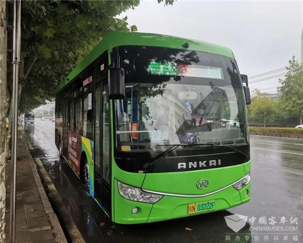 Ankai Hydrogen Fuel Cell Bus Boasts a Mileage of Over 100,000 km