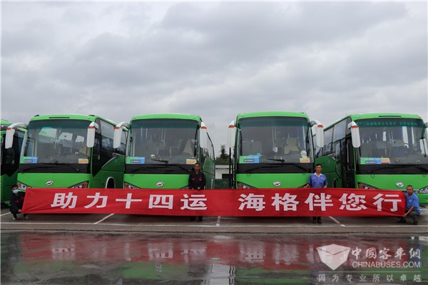 Over 1,500 Units Higer Buses in Service at the 14th National Games of China