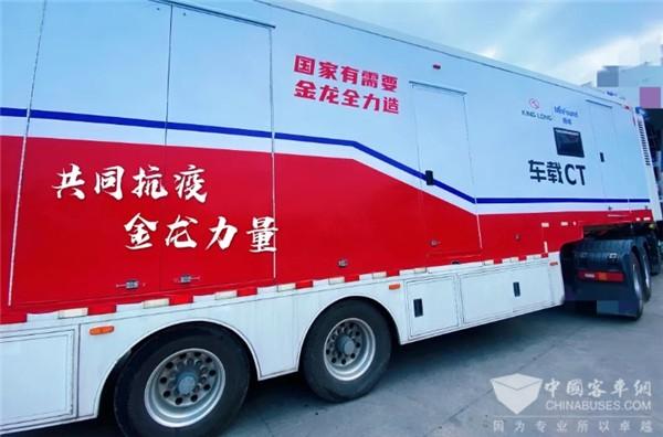 King Long CT Medical Vehicle Starts Operation in Xiamen