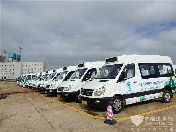 50 Units Six-Meter King Long Electric Light Buses Serve COP15 in Kunming