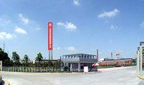 Shanghai Diesel Engine Co., Ltd